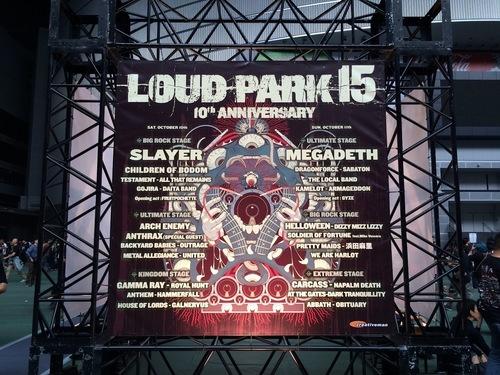 Loud Park 2015
